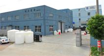 威尔金属容器专注于滚塑模具,滚塑制品和滚塑水箱